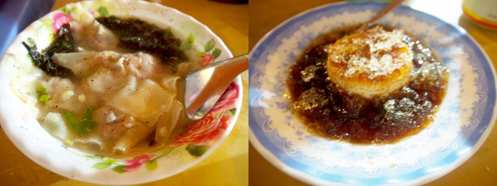 水餃子とバインフラン