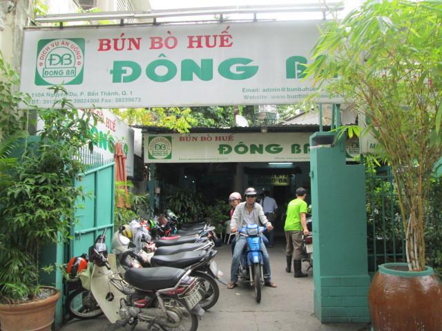 「BUN BO HUE DONG BA」外観