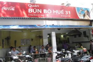 「BUN BO HUE 31」外観