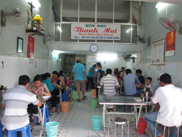Thanh Maiの店内の様子