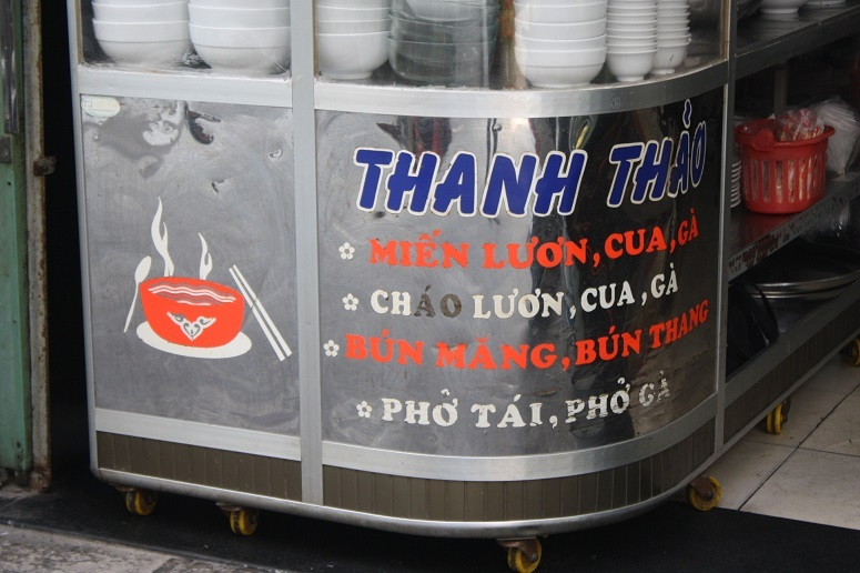 「MIEN LUON THANH THAO」のメニュー