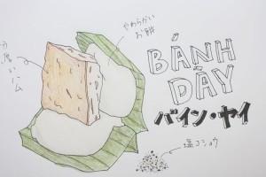 banh day