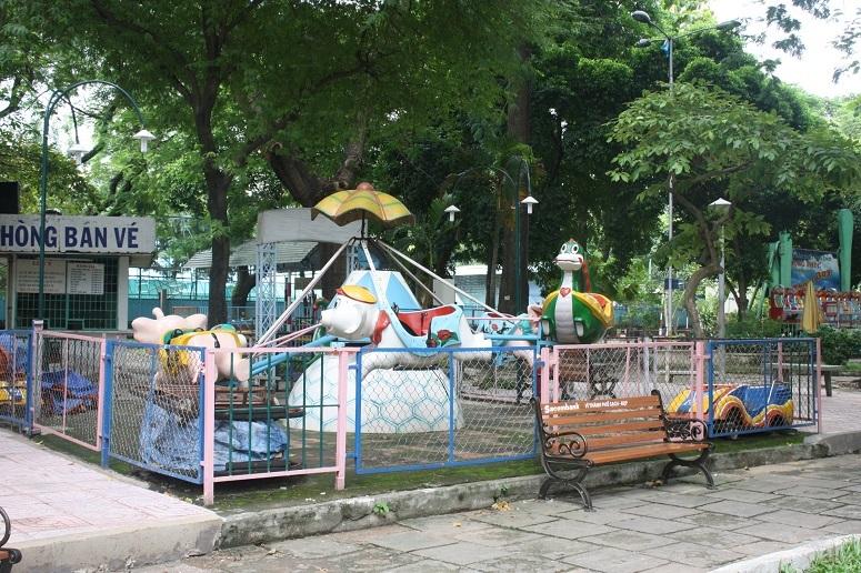レヴァンタム公園のミニ遊園地