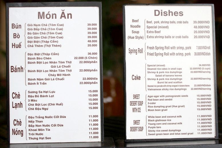 英語とベトナム語のメニュー