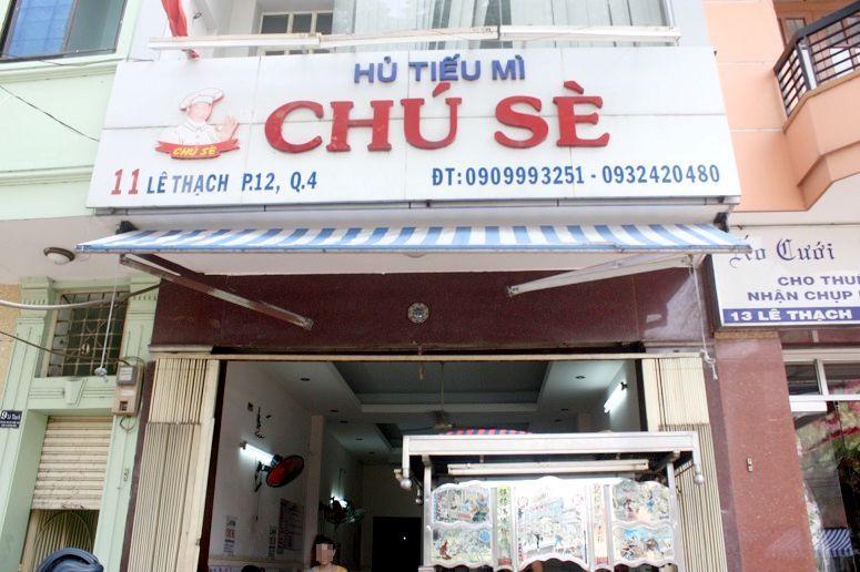「HU TIEU MI CHU SE」の外観