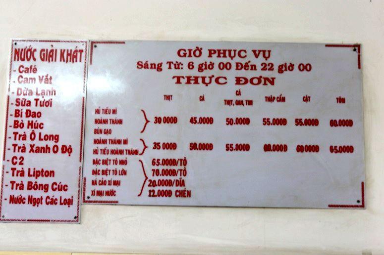 「HU TIEU MI CHU SE」の壁にかかったメニュー