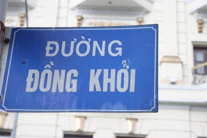 ドンコイ通りの看板