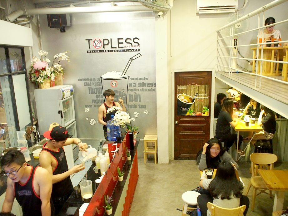 「TOPLESS TEA」の店内