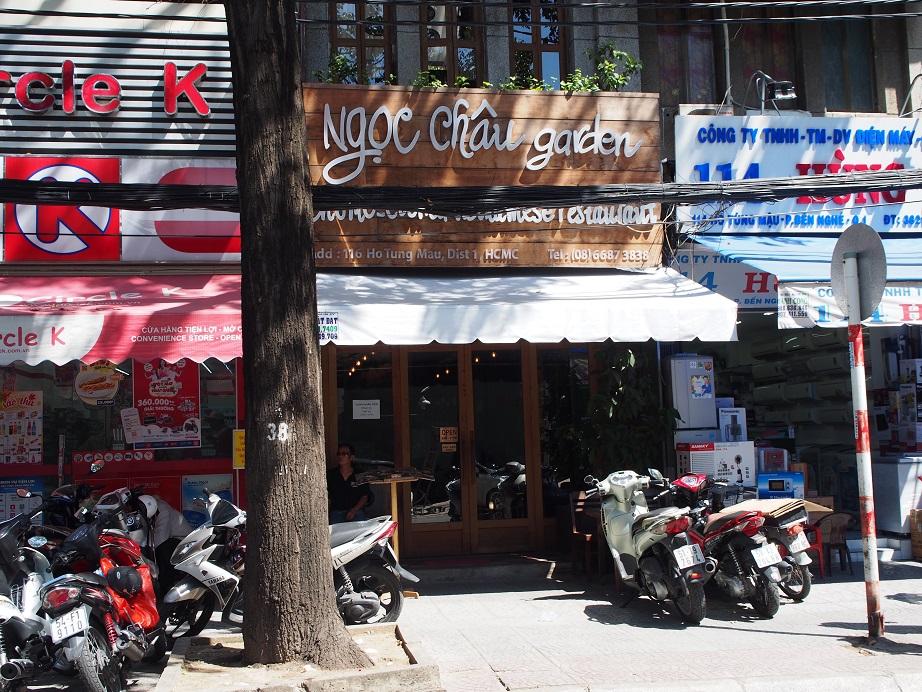 「Ngoc Chau garden」外観