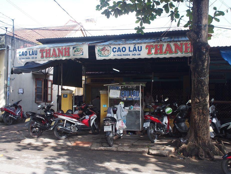 「THANH CAO LAU」外観