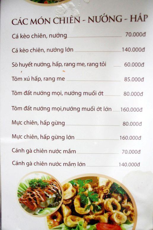 ba huyen menu