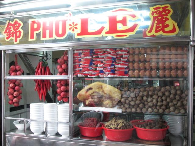 「PHO LE」の屋台風キッチン
