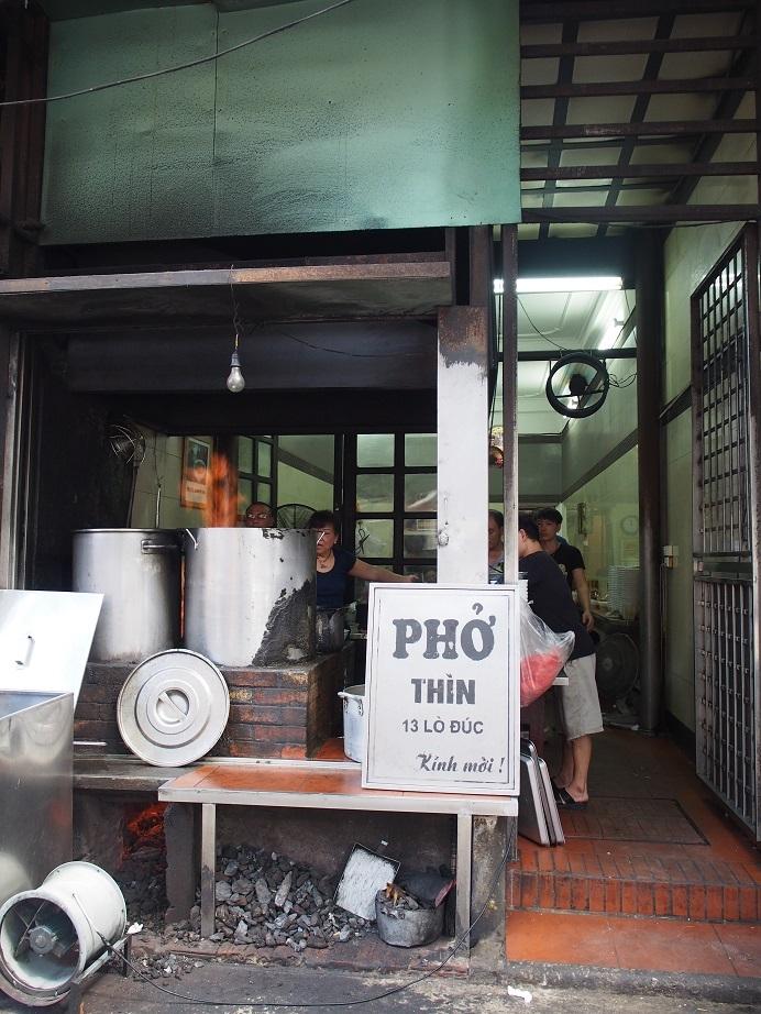 「PHO THIN」の外観