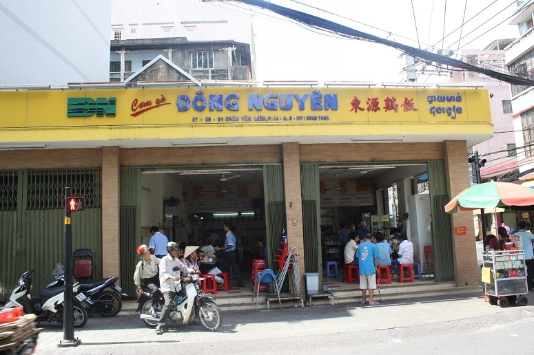 COM GA DONG NGUYEN chau van liem