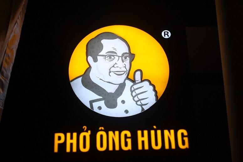 「PHO ONG HUNG」のロゴ