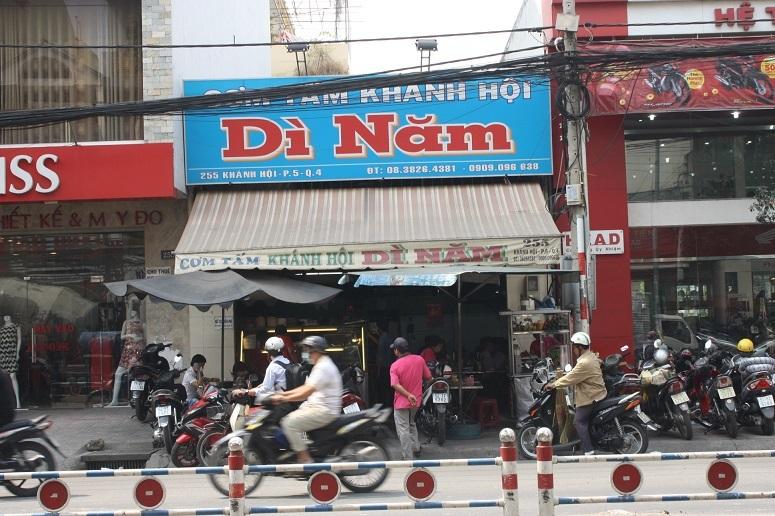 「COM TAM Di Nam」の外観