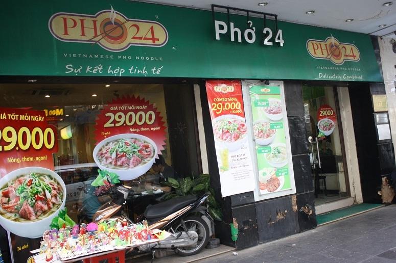 「Pho 24」ドンコイ通り店外観