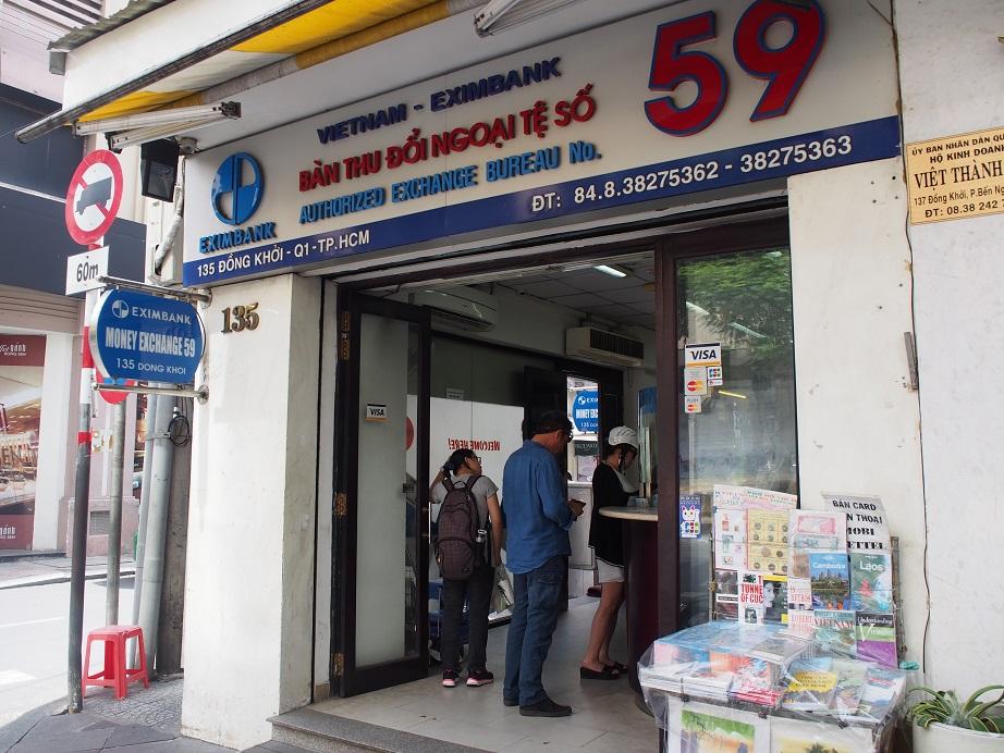 ドンコイ通りの両替所