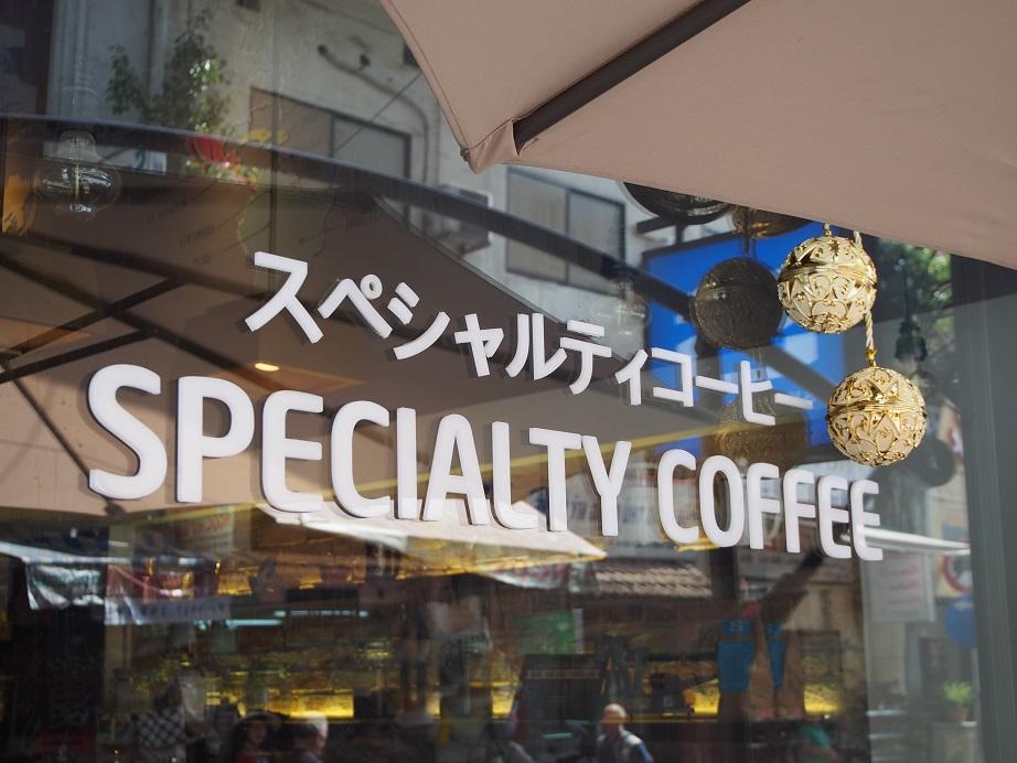 ガラスに書かれた「スペシャルティコーヒー」の文字