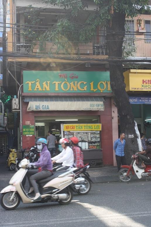 「TAN TONG LOI」の外観