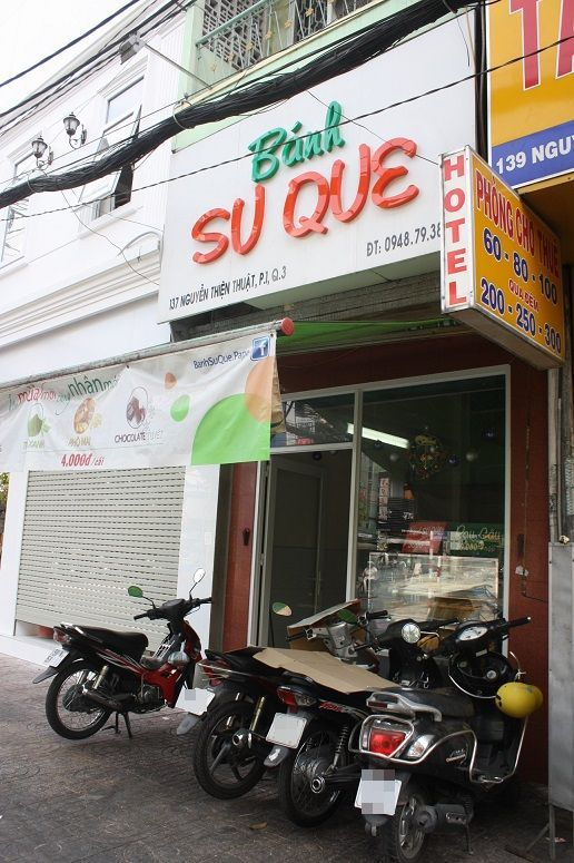 「Banh SU QUE」の外観