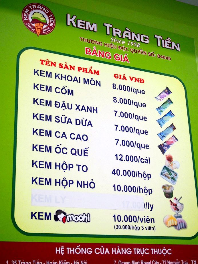 KEM TRANG TIENのメニュー