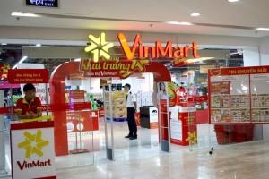 VinMartの入口