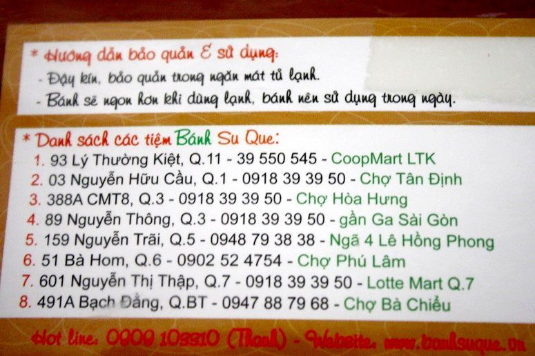 「Banh SU QUE」の店舗一覧