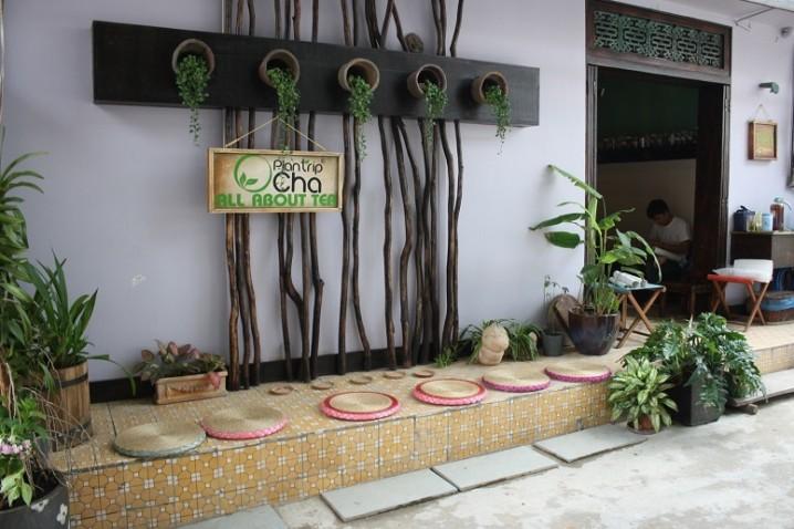 「Plantrip Cha」の外観