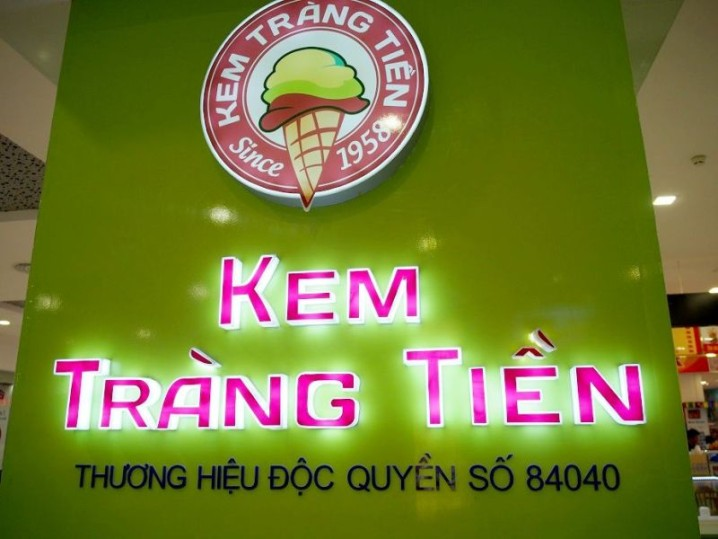 KEM TRANG TIENのロゴ