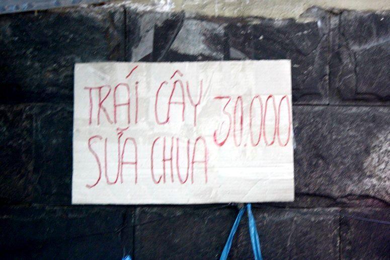 Trai Cay Sua Chua