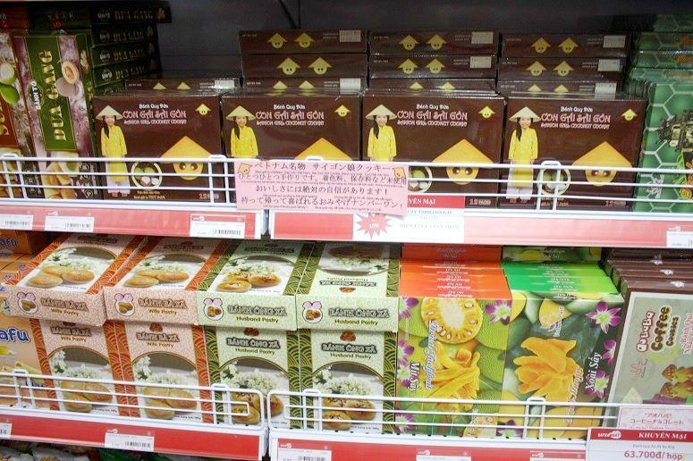 「TAXスーパー」のベトナム土産コーナー