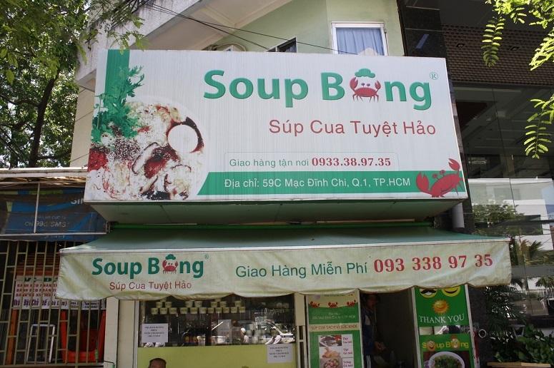 「Soup Bong」