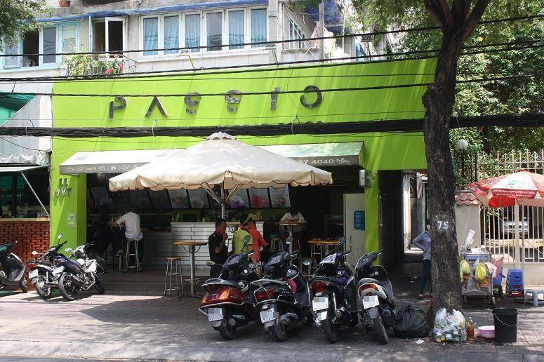 passio ヴォーヴァンタン店