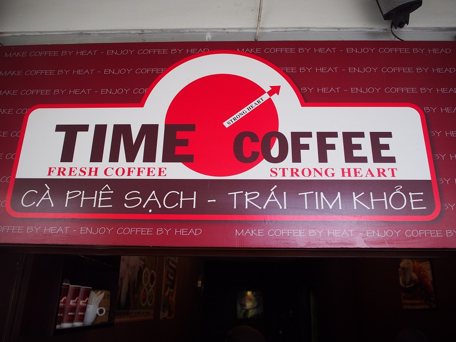 「TIME COFFEE」のロゴ