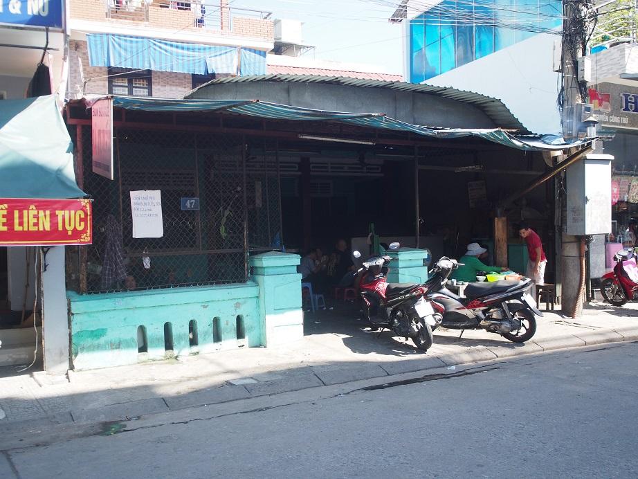 「Bun Bo Hue Ba Tuyet」の外観
