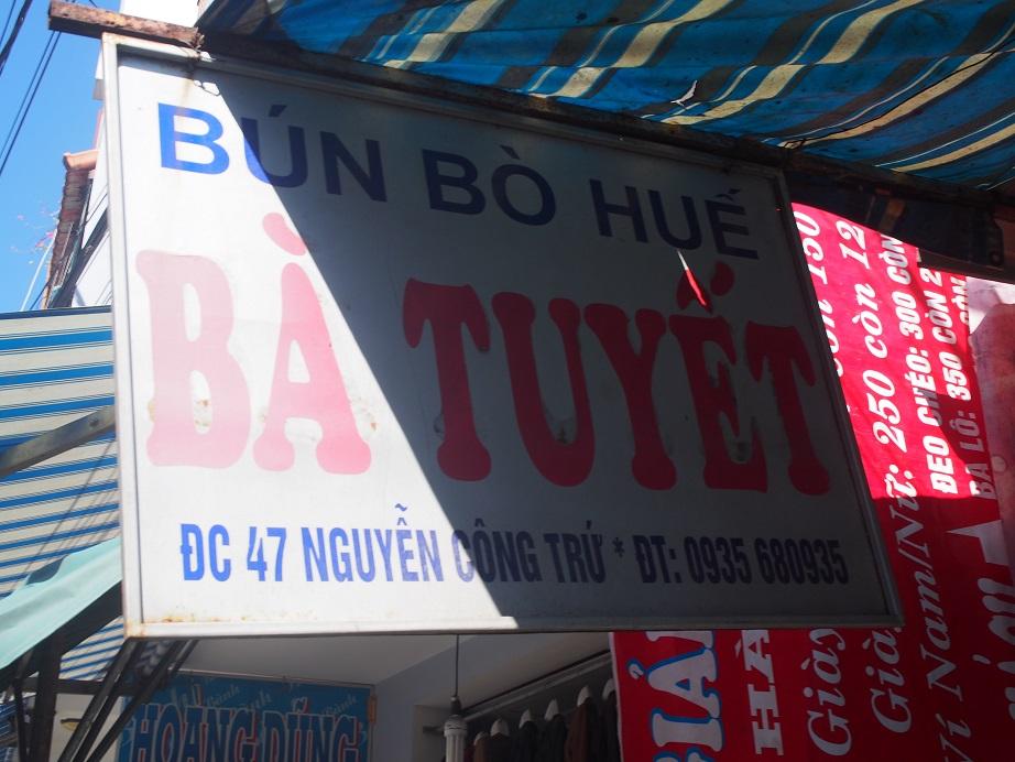 「Bun Bo Hue Ba Tuyet」の看板