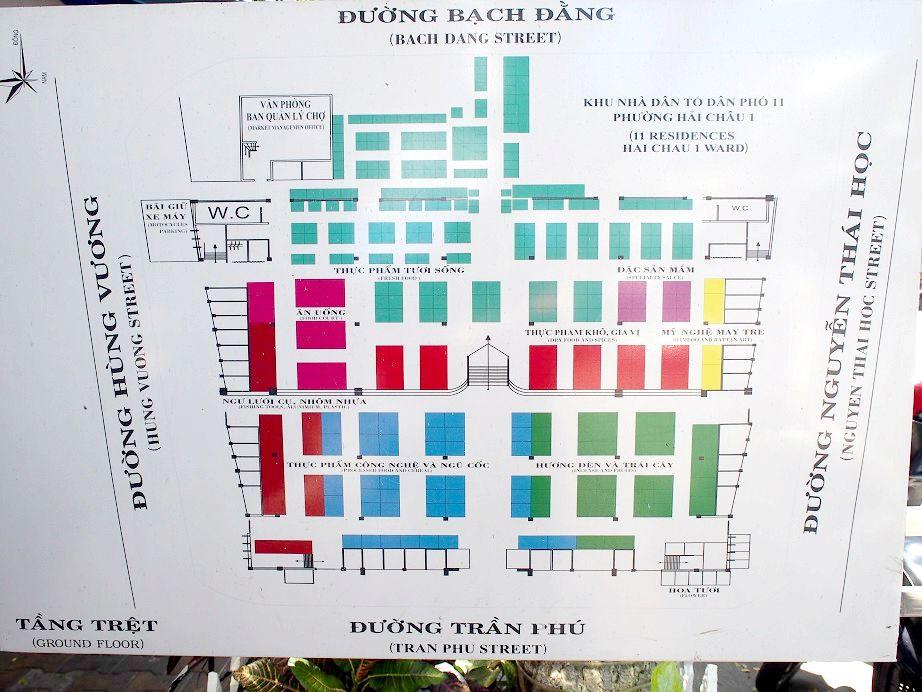 ハン市場の案内図(1階)