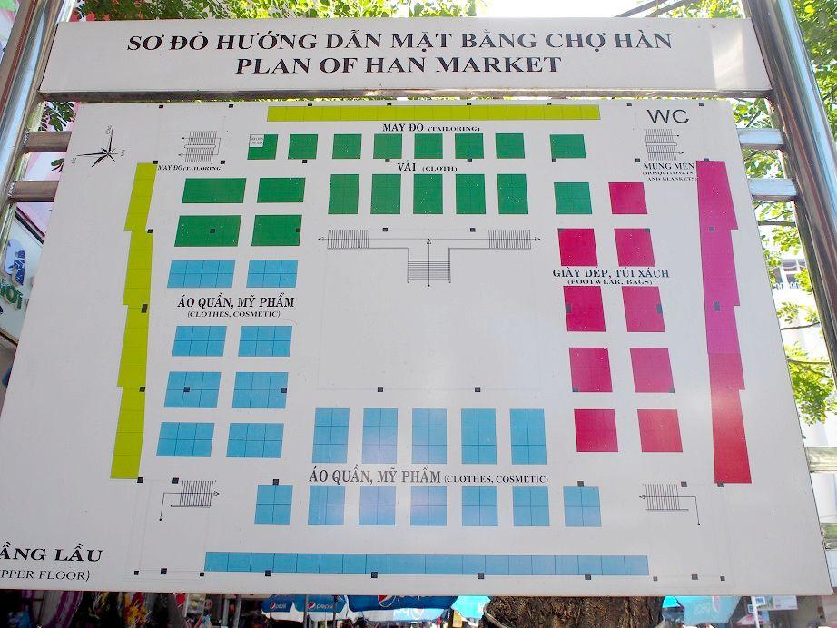 ハン市場の案内図(2階)