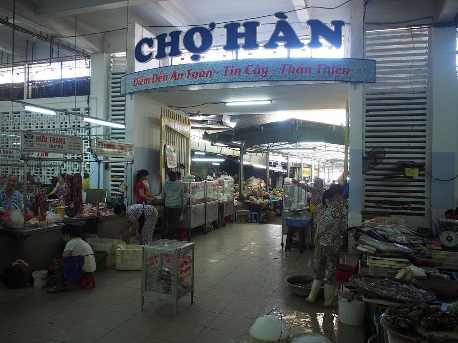 ハン市場の鮮魚売り場