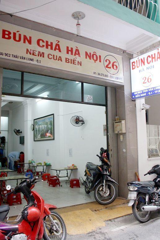 「BUN CHA HA NOI 26」の外観