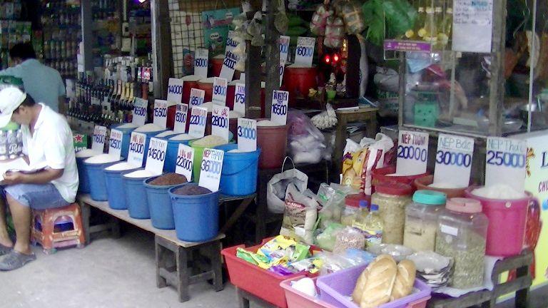 旧市場の米屋