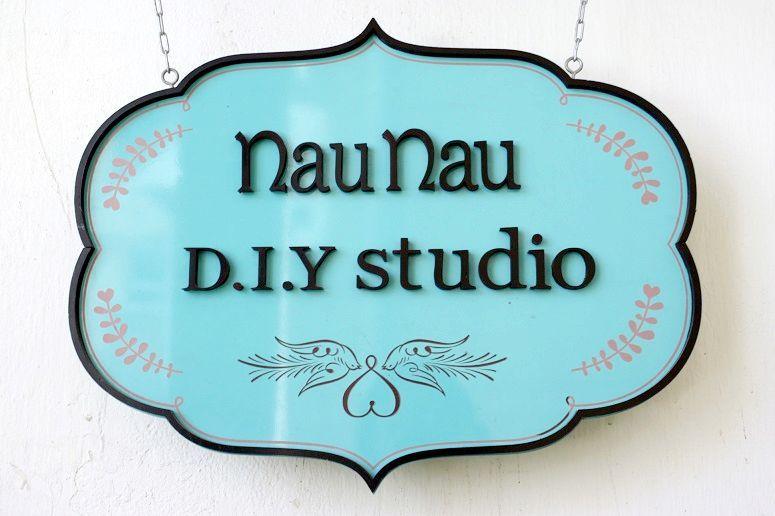「nau nau」の看板