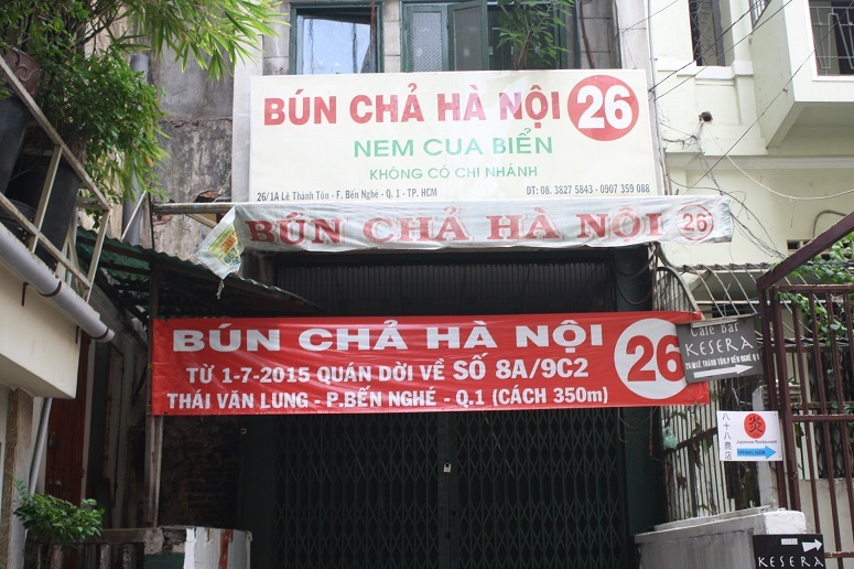 「BUN CHA HA NOI 26」の旧店舗