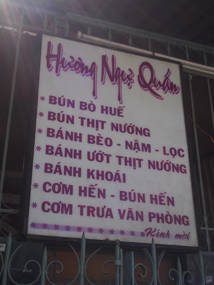 「HUONG NGU QUAN」の看板