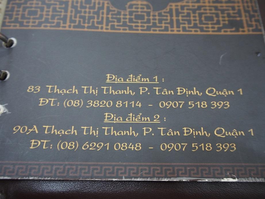 「HUONG NGU QUAN」の名刺