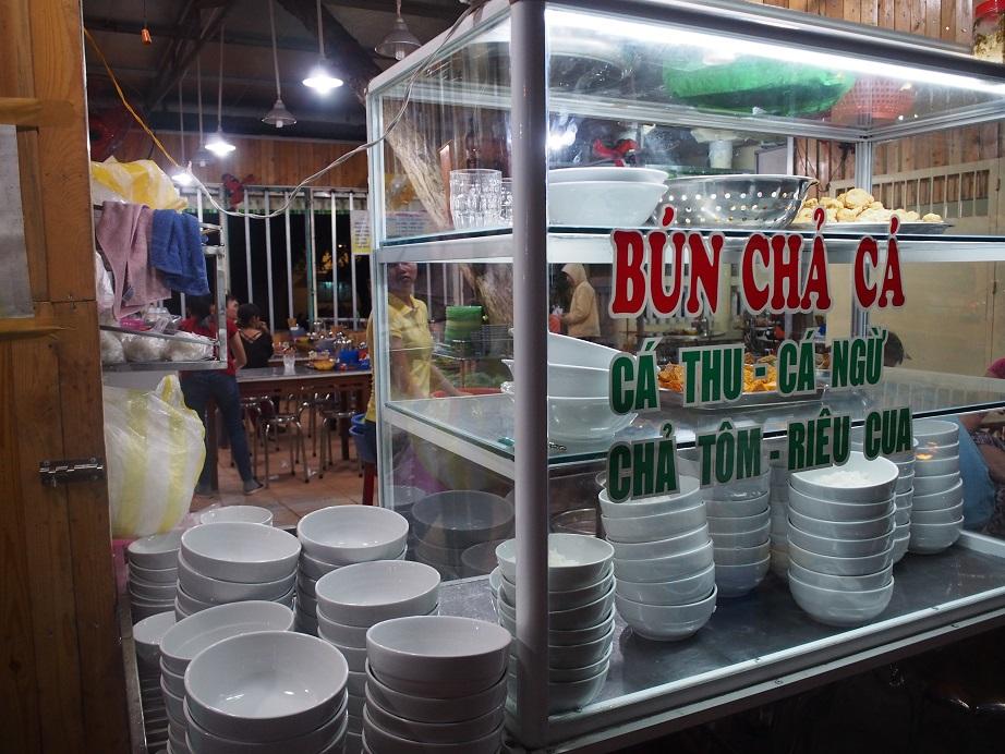 「BUN CHA CA BA PHIEN」の調理場
