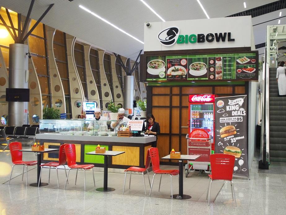 ダナン国際空港内の「BIG BOWL」