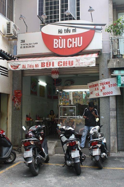 BUI CHU の外観