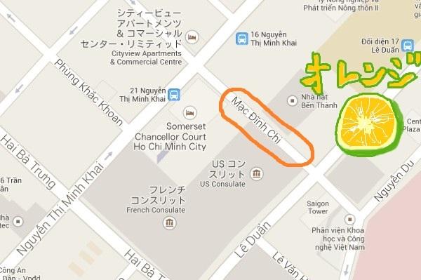 Mac Dinh Chi通りの位置